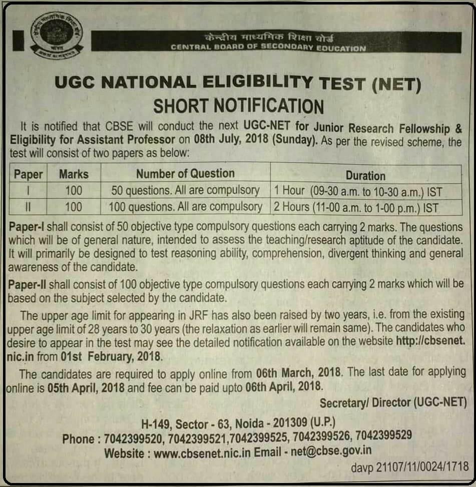 Ugc net english literature coaching in bangalore dating
